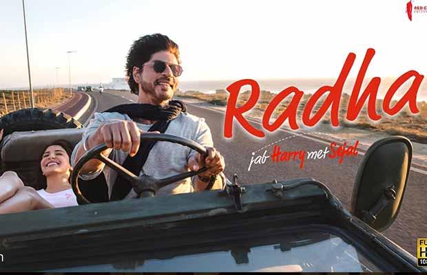 Radha Shah Rukh Khan Anushka Sharma