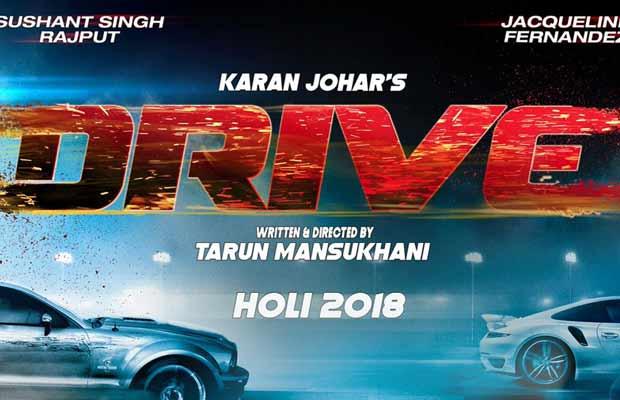 Drive Sushant Singh Rajput