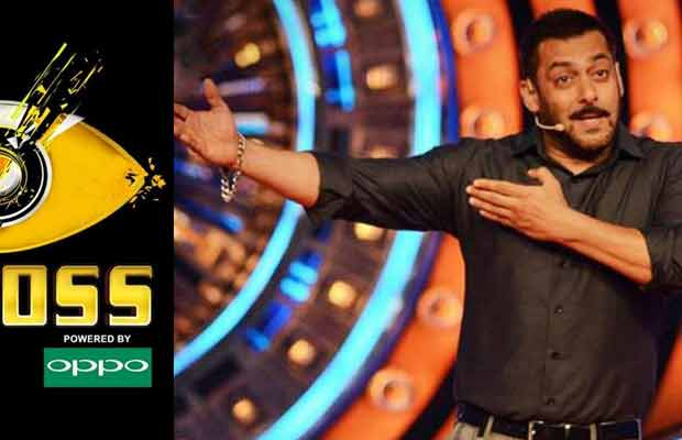 Salman Khan's Bigg Boss 11 Gets A New Logo, Fans React On The Show!