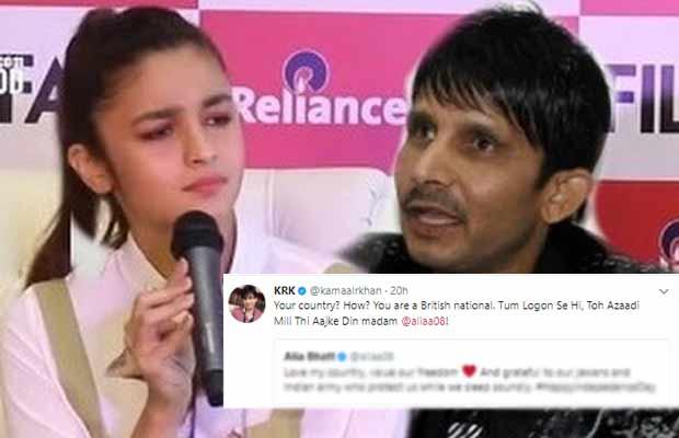 Kamaal R Khan Alia Bhatt
