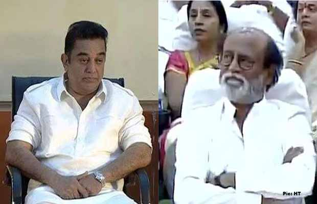 Oops! Did Kamal Haasan Just Thrash Rajinikanth Over Self-Respect Comment?
