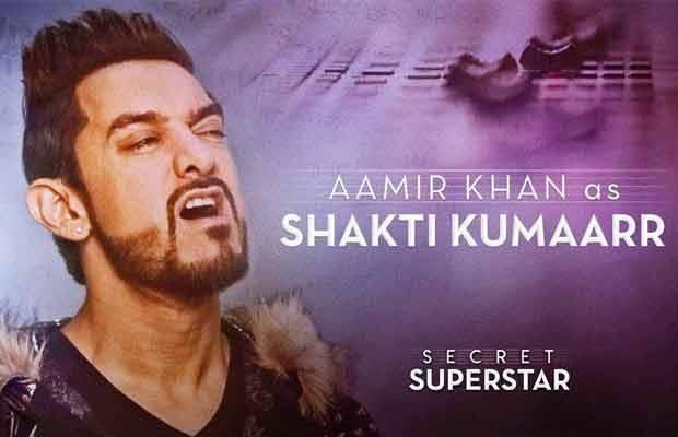 aamir khan shakti kumaarr secret superstar