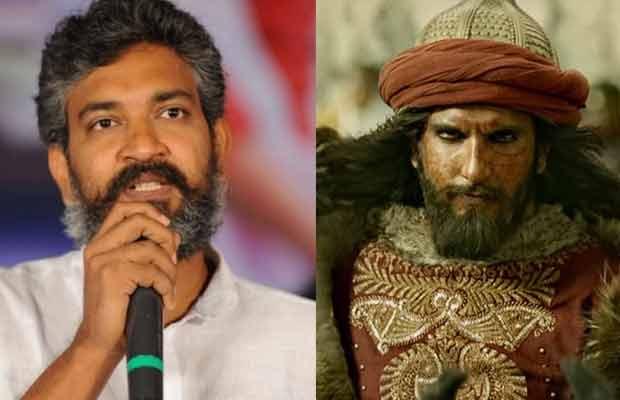 Baahubali Director SS Rajamouli Reacts On Ranveer Singh's Performance In Padmavati Trailer
