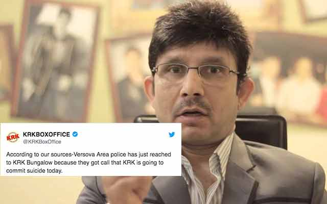 Krk Openly Threatens To Commit Suicide If His Twitter Account Doesn T Get Restored See more of kamaal r khan krk on facebook. krk openly threatens to commit suicide