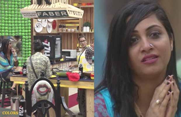 Bigg Boss 11: Arshi Khan MAKES Biggest Confession Ever!