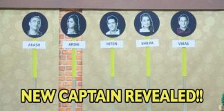 bigg boss 11 new captain