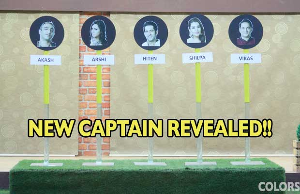 bigg boss 11 new captain
