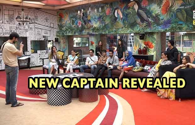 bigg boss 11 captain