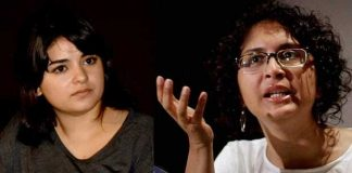 Aamir Khan's Wife Kiran Rao Comments On Zaira Wasim Molestation Case