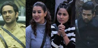 bigg boss 11 finale eviction