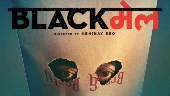 irrfan khan blackmail Blackमेल