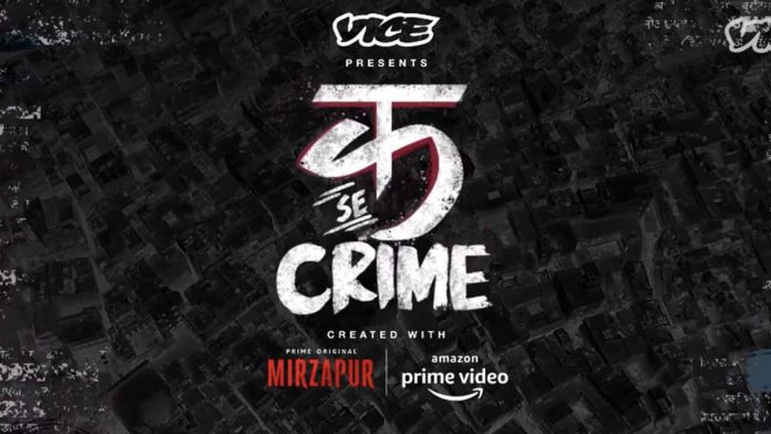 vice india new