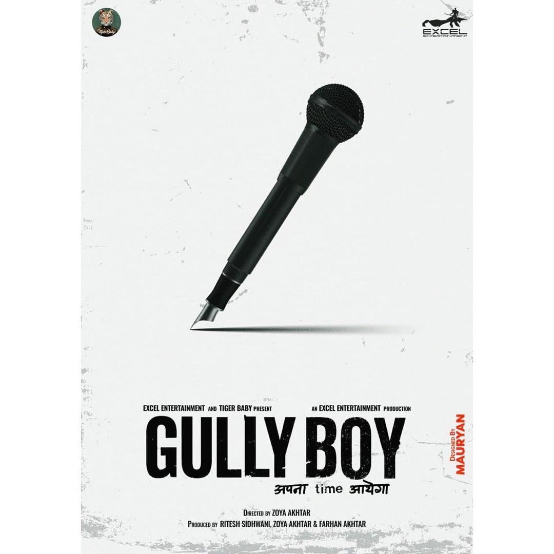gully boy poster