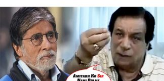 kader khan amitabh bachchan