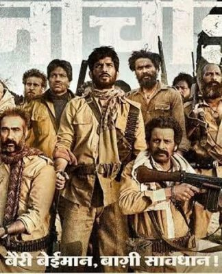 sonchiriya new