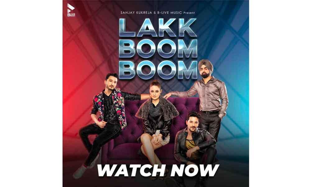 Lakk-Boom-Boom